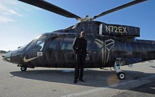 Kobe Chopper