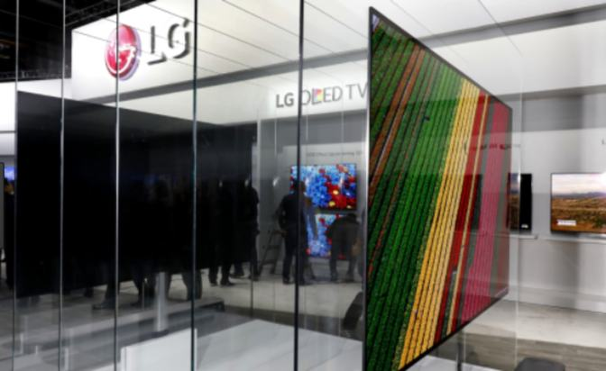 LG Releases $20,000 77-Inch TV