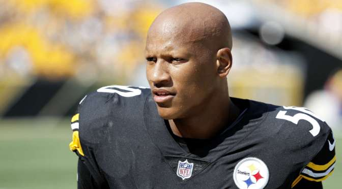 WATCH: Ryan Shazier Dances At His Wedding